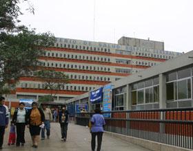 Resultado de imagen para HOSPITAL MARIA AUXILIADORA